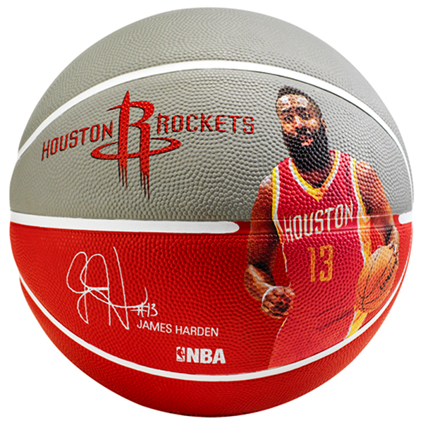 purchase cheap 23fa1 29f10 Harden Spalding Ball