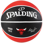 Spalding Chicago Bulls Ball