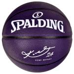 Spalding Kobe Bryant 24 Ball  | Purple Snake