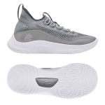 Under Armour Curry Flow 8 | Grey
