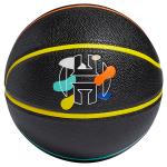 adidas Harden Vol.5 Ball | All Court 2.0