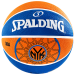 Bola Spalding New York Knicks