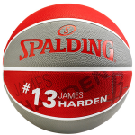 James Harden Houston Rockets Spalding Ball