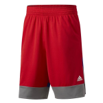 adidas NBA All-Star 2017 West Shorts