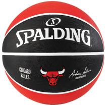 Spalding Chicago Bulls Ball