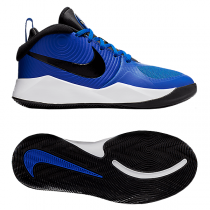 Nike Team Hustle D9 - Blue
