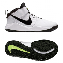 Nike Team Hustle D9 K - White