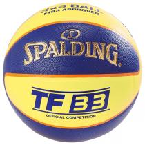 Spalding TF33 FIBA Outdoor Ball