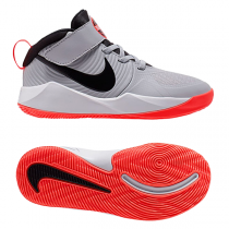 Nike Team Hustle D9 K - Grey