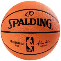 Spalding NBA Game Ball | Replica