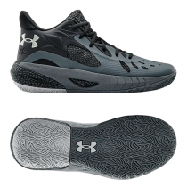 Under Armour HOVR™ Havoc 3 | Grey