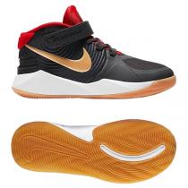 Nike Team Hustle D9 FlyEase   Dark Grey