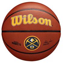 Wilson NBA Team Alliance Ball | Dennver Nuggets