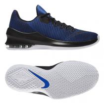 Nike Air Max Infuriate 2 Low