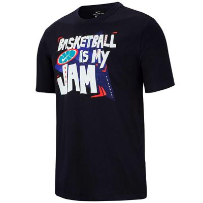 "Nike Dri-FIT ""Basketball is My Jam"" Tee"
