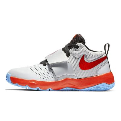 Nike Team Hustle D8 SD
