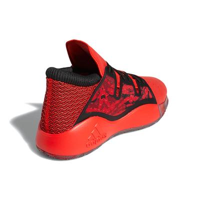 adidas Pro Vision - Donovan Mitchell