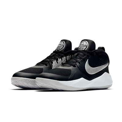 Nike Team Hustle D9 Jr