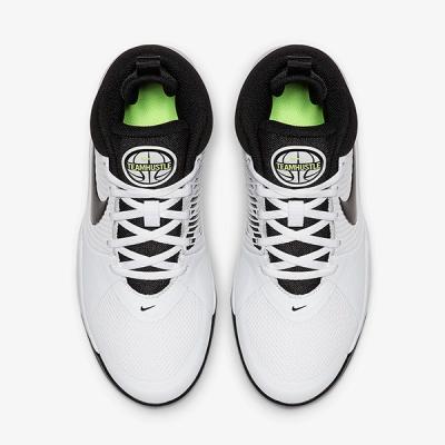 Nike Team Hustle D9 Jr