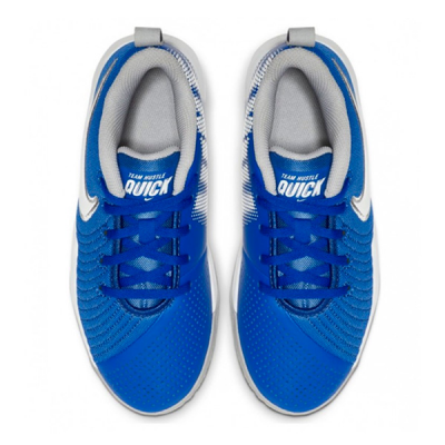 Nike Team Hustle Quick 2