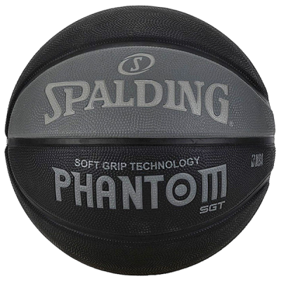 Spalding NBA Phantom Street Ball