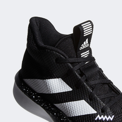 adidas Pro Next Jr - Black