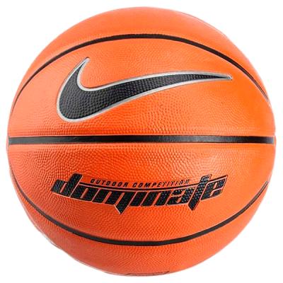 Nike Dominate Ball