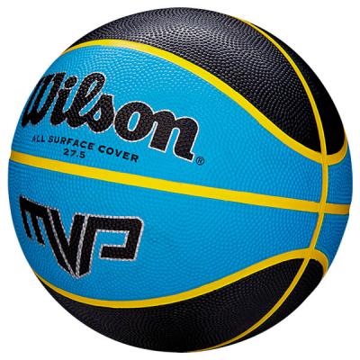 Wilson MVP Intermediate Ball