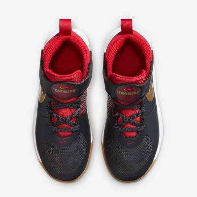 Nike Team Hustle D9 K