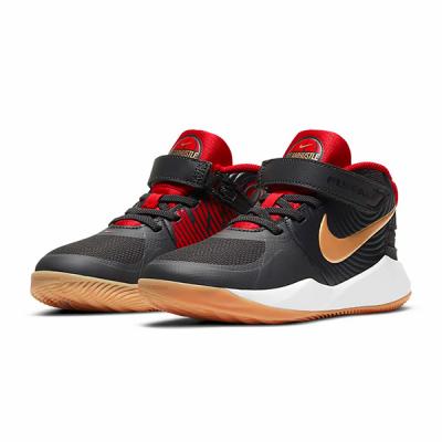 Nike Team Hustle D9 FlyEase | Dark Grey