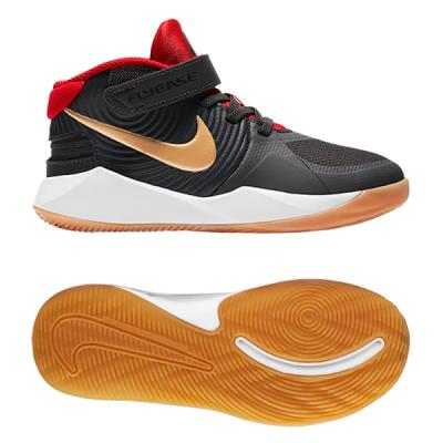 Nike Team Hustle D9 FlyEase K | Dark Grey