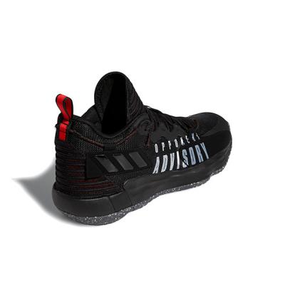 adidas DAME 7 EXTPLY | Opponent Advisory